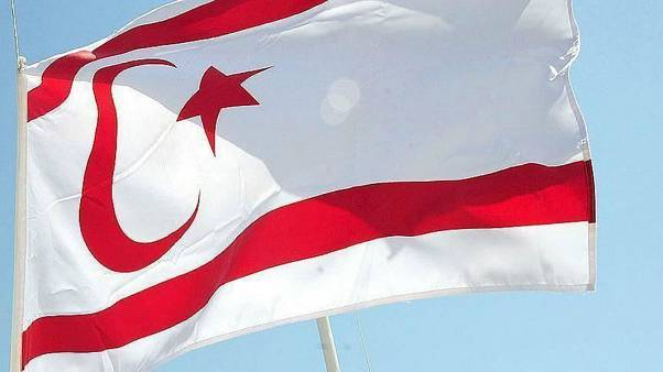 KKTC bayrağı