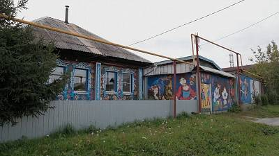 Colourful murals decorating a house in Boyarka, near Yekaterinburg, Russia