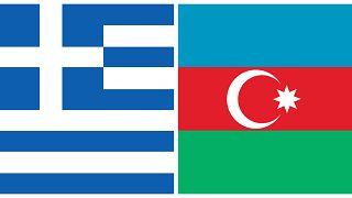 Греция отзывает посла в Азербайджане