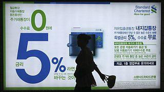 تبلیغ نرخ بهره بانک استاندارد چارترد در کره جنوبی؛ سال ۲۰۱۲