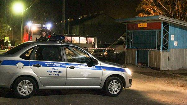 Police initially said a young man had escaped the scene in the village of Bolshiye Orly, about 400 kilometres east of Moscow.