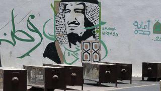 جدارية للملك سلمان في المملكة العربية السعودية