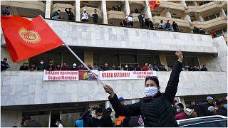 المتظاهرون في بيكشك