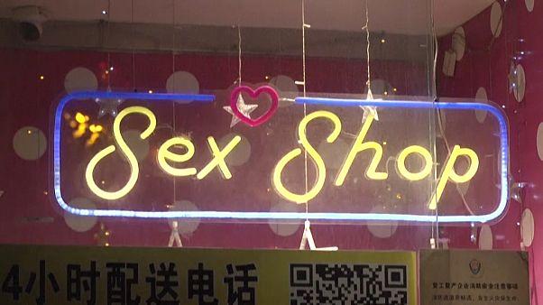 متجر للألعاب الجنسية