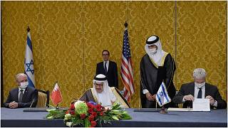 من توقيع الاتفاق بين البحرين وإسرائيل