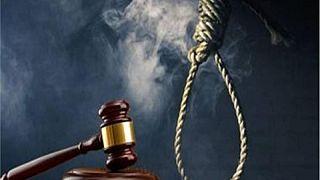 بعثات دول الاتحاد الأوروبي في القدس ورام الله بيان تدين أحكام الإعدام الصادرة في غزة