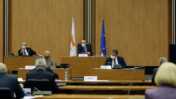 Βουλή Αντιπροσώπων Κυπριακής Δημοκρατίας