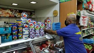 متجر في القدس الشرقية