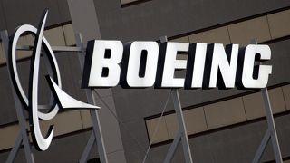 """شركة صناعة الطائرات الأمريكية """"بوينغ"""""""
