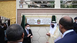 The United Arab Emirates inaugurates a consulate in Laayoune in Morocco's disputed region
