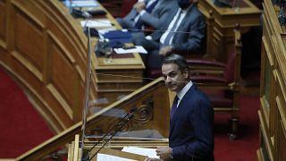 Greece - Kyriakos Mitsotakis