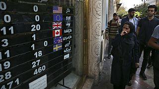 تابلوی نرخهای یک صرافی در تهران