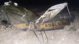 Сбитый вертолет МИ-24