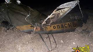 This handout picture provided by the Armenian Emergency Situations Ministry, reportedly shows the remains of a Russian helicopter that was shot down