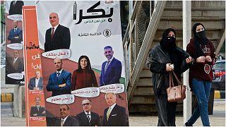 الانتخابات الأردنية
