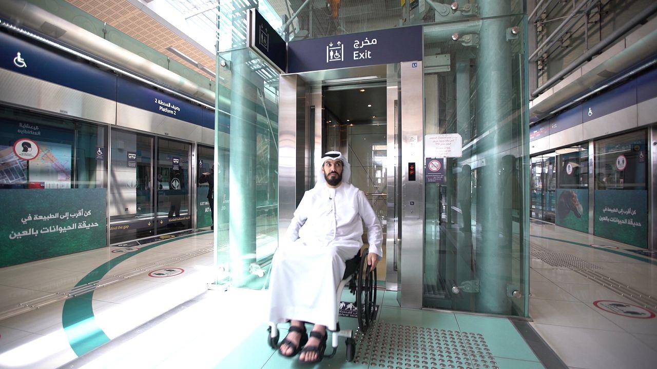 شاهد: كيف تعمل دبي على توفير الفرص وتسهيل الحياة لذوي الاحتياجات الخاصة