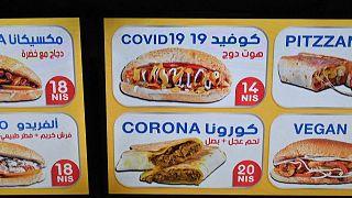 """В Вифлееме предлагают сэндвич """"Корона"""" и хот-дог """"COVID-19"""""""