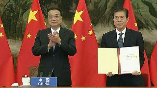 توقيع الاتفاق