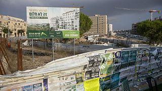 تبلیغ پروژه مسکونی جدید در شرق اورشلیم(بیت المقدس)
