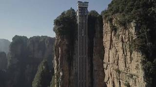 أعلى مصعد خارجي في العالم