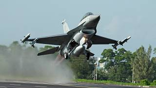 Tayvan Hava Kuvvetleri'ne ait F-16 savaş uçağı (arşiv)