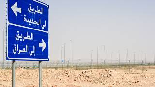 السياج الفاصل بين السعودية والعراق في محيط مدينة عرعر على طول الحدود السعودية العراقية.