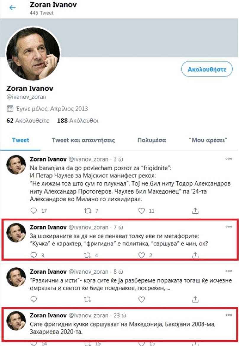 Twitter Zoran Ivanov (screenshot)