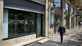 یک صرافی نیمه باز در تهران