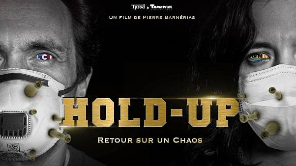 پوستر فیلم مستند هولد-آپ