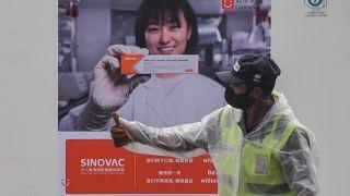 Çin'ün ürettiği koronavirüs aşısı CoronaVac