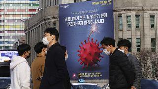 شمار ابتلاهای جدید به ویروس کرونا در کره جنوبی افزایش یافته است
