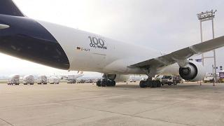 Avião da Lufthansa Cargo -