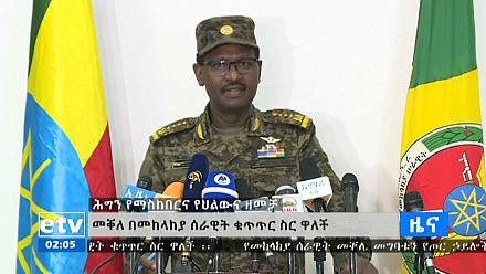 Ethiopian army claims control of Tigray city