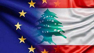 علم الاتحاد الأوروبي بجانب العلم اللبناني