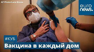 Вакцинация в Милане, 4 ноября 2020