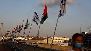 أعلام الإمارات وإسرائيل