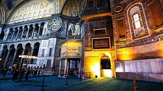 Πίνακα με στίχους από το Κοράνι