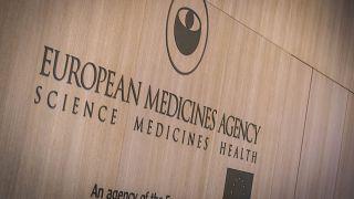 وكالة الأدوية الأوروبية - أمستردام