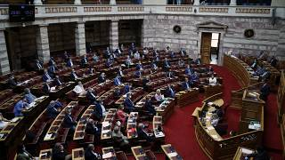 Greek parliament