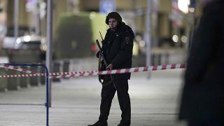 Архивное фото: нападение у здания ФСБ в Москве в декабре 2019 года.