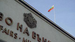 Le ministère des Affaires Etrangères bulgare