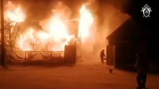 Incêndio em lar de idosos