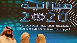 السعودية نيوز |      العجز في الموازنة السعودية ارتفع إلى 79 مليار دولار في 2020 بسبب أزمة كورونا