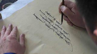 Старомонгольская каллиграфия