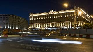 Здание ФСБ на Лубянке в Москве в июле 2017