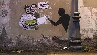 جدارية تطالب بالحرية لباتريك جورج زكي