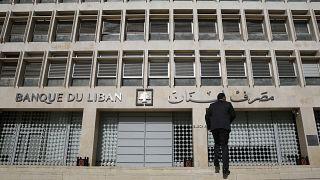 البنك المركزي اللبناني، بيروت، لبنان