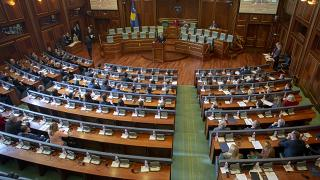 Kosova Parlamentosu