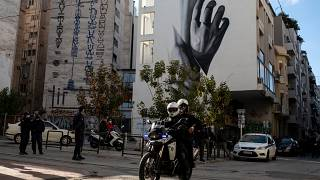 file photo, Greece/police