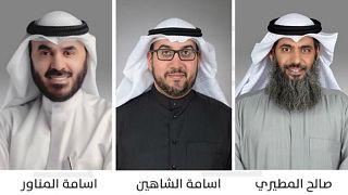 Kuveyt Parlamentosu Kadınlar Komitesi üyesi milletvekilleri
